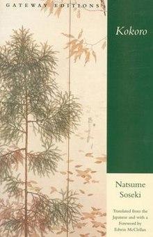 Book cover of novel Kokoro