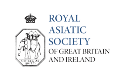 Royal Asiatic Society Logo