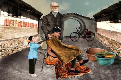 freud_china.jpg