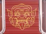 i_fb_mnd_2008_256.jpg  Picture on caravan