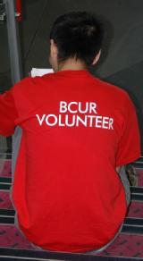 bcur_2012_general_10.jpg