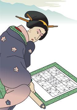 [Sudoku Illustation]