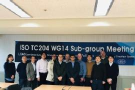 Image of some members of the drafting team of ISO 22737. Experts from Japan, USA, South Korea, Canada, Australia and the UK