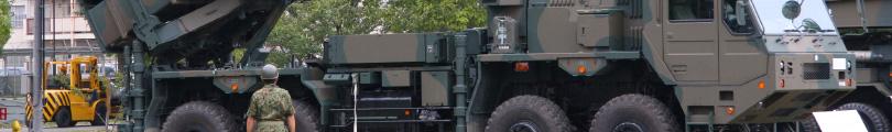 Japan Self-Defence Force