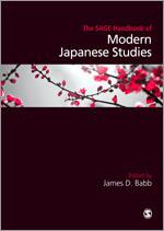 modern_japanese_studies.jpg
