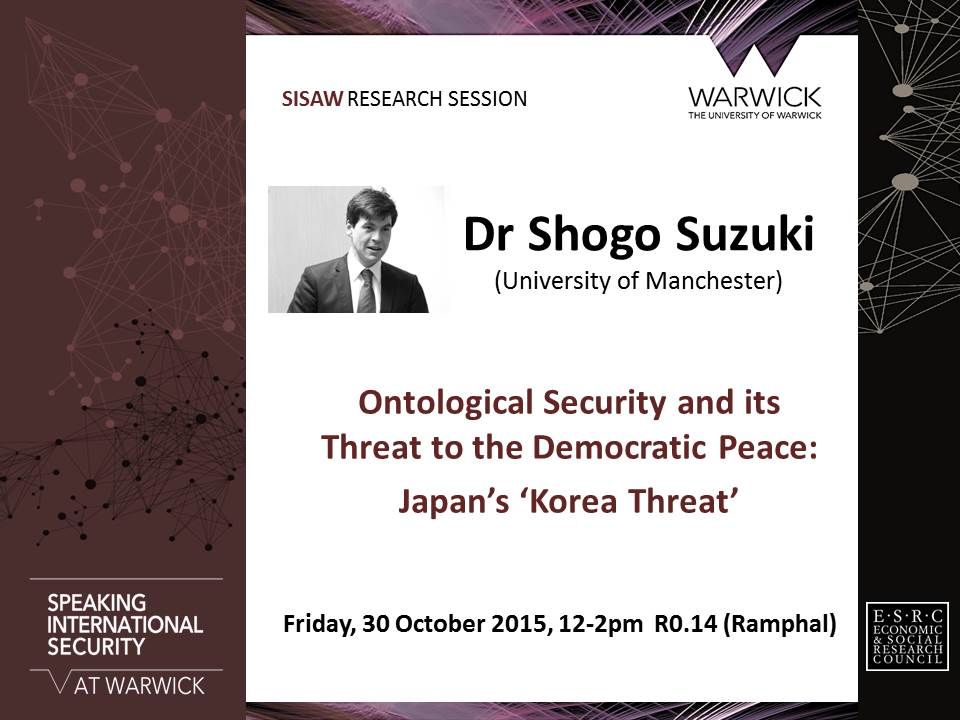 Shogo Suzuki Manchester