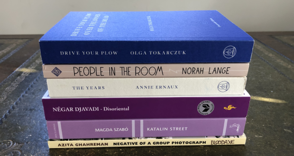 2019 Warwick Prize for Women in Translation Shortlist