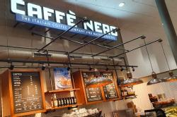 Cafes, bars and restaurants available across campus