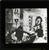 'Posters which appeared on the day following the shooting [of Chinese protestors during anti-foreign 'riots' in 1925]. They were pulled down wherever found in the foreign settlement.'