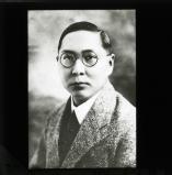 'Sun Koo'