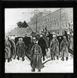 Petrograd, 1917