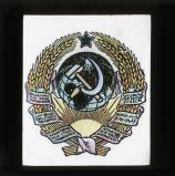 Russian Soviet Socialist Republic (RSSR) arms