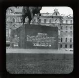 Monument to Alexander III, Leningrad [St Petersburg]