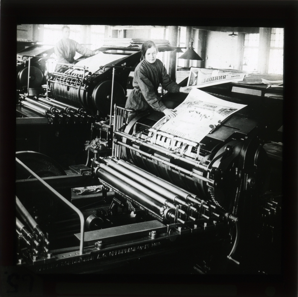 Cotton Factory: Russia In 1925