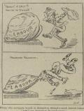12 July 1918