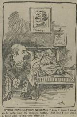 12 May 1916
