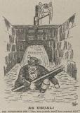 15 November 1918