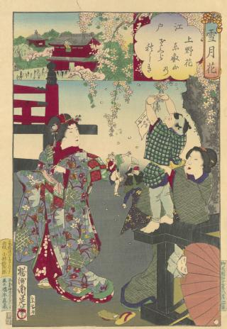 Print of a Japanese pen and ink drawing, showing two Japanese women and a boy in a garden (Shipping Federation archive: MSS.367/TSF/7/DR/7)